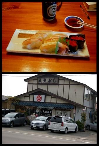 シシャモ寿司.JPG