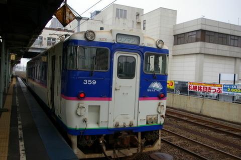 IMGP3178.JPG
